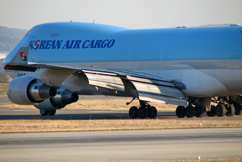 KOREAN AIR CARGO