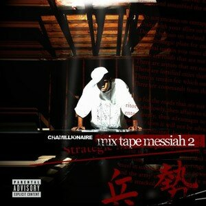 chamillionare_mixtape_messiah_lg_dubcnn