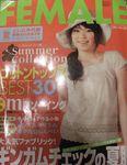 livre_jap