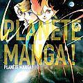 Planète manga ! - du 11 février au 27 mai 2012 (centre pompidou et bpi)