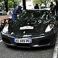 2011-Princesses-F430-BOISARD APPERE_MASSON-162228-09