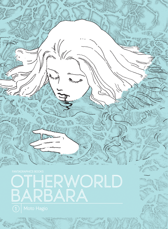 OtherWorld Barbara tome 01 Moto Hagio Fantagraphics edition