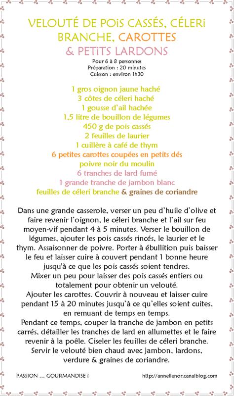 Velouté pois cassés, céleri branche, carotte & petits lardons_fiche