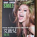 DVD Avril Lavigne Smile-Asie (2011)