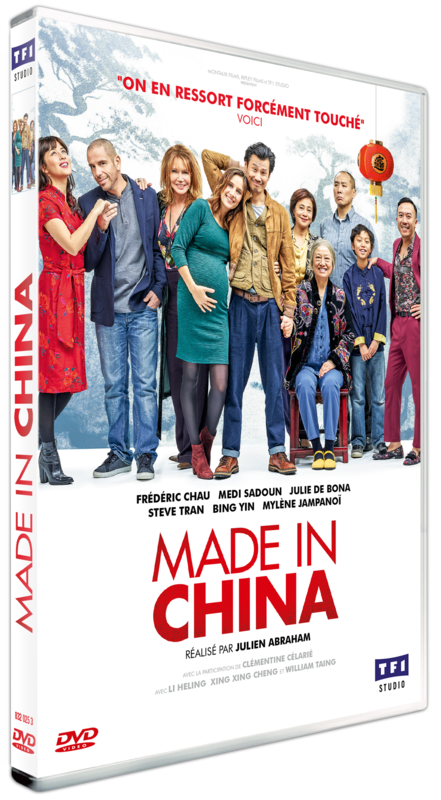 MADE_IN_CHINA_3D