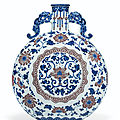 An underglaze-blue and copper-reddecorated moonflask, 18th century