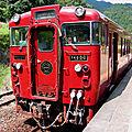 いさぶろう-しんぺい Isaburo-Shinpei キハ47-140形, Masaki eki