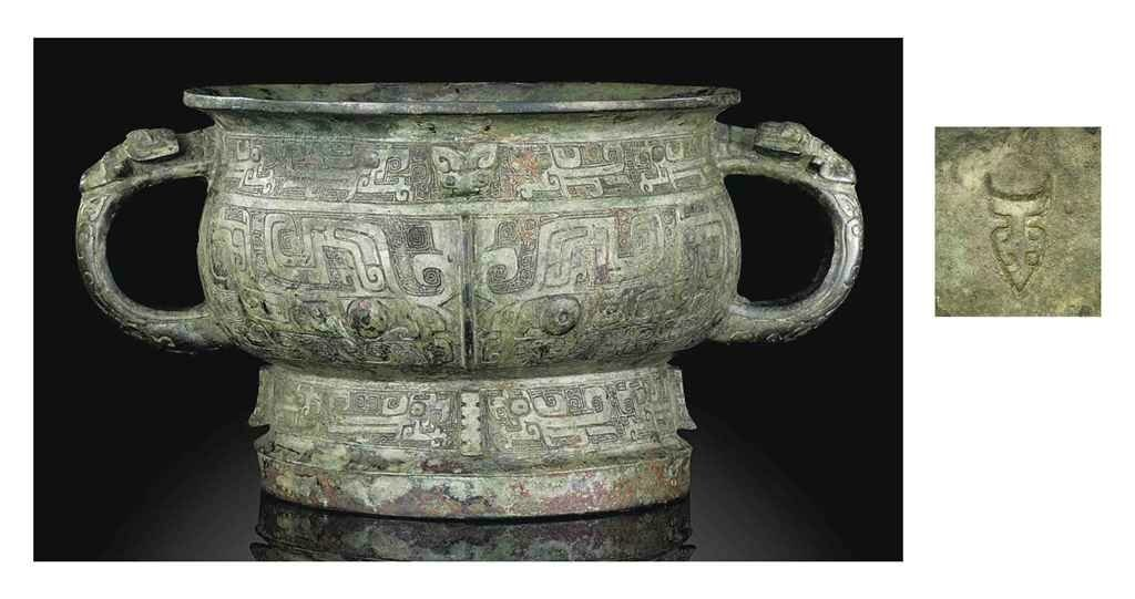 a_fine_archaic_bronze_ceremonial_food_vessel_gui_late_shang_dynasty_12_d5430586g