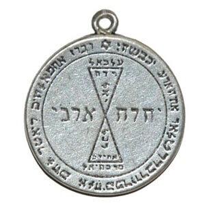 talisman-venus