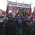 1960 - les coups d'éclat de l'extrême-gauche japonaise