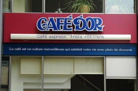 CAFE_D_OR