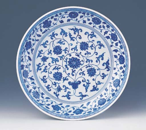 A rare blue and white chrysanthemum dish, Xuande six-character mark below the rim exterior and of the period
