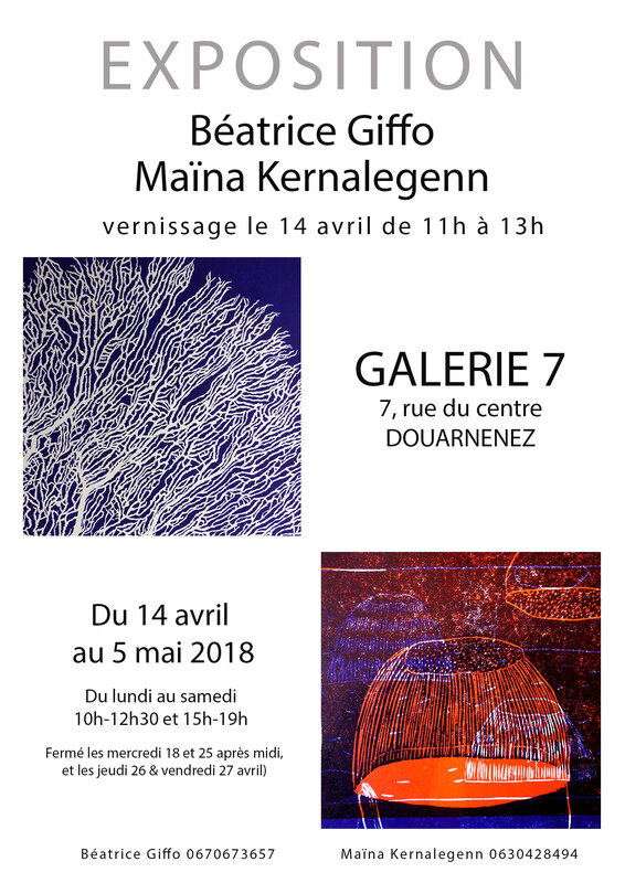 2018-04-affiche2-Galerie7-web