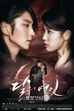 (#08 Aout) Scarlet Heart Ryeo Poster1