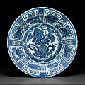 A large Kraak porcelain dish, Wanli period (1573-1619)