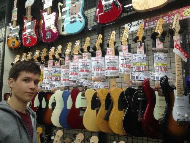 Boutique guitares