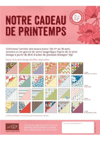 Flyer_Demo_GiftwPurchase_Apr0112_FR(1)