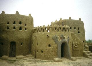 Tchad Musée de Gaoui 1