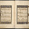 Sultan baybars' qur'an. calligraphy by muhammad ibn al-wahid, cairo, ad 1304