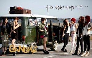 20120503_gangkiz2