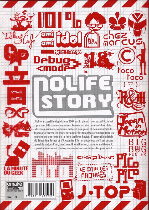 Canalblog Livres Nolife Story02