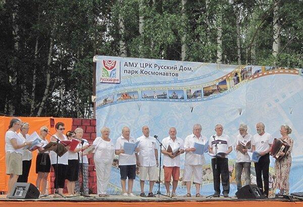 2016_ijevsk_konsert_2