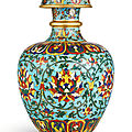 A highly important and extremely rarecloisonné enamel 'lotus' altar vase, ming dynasty, yongle–xuande period