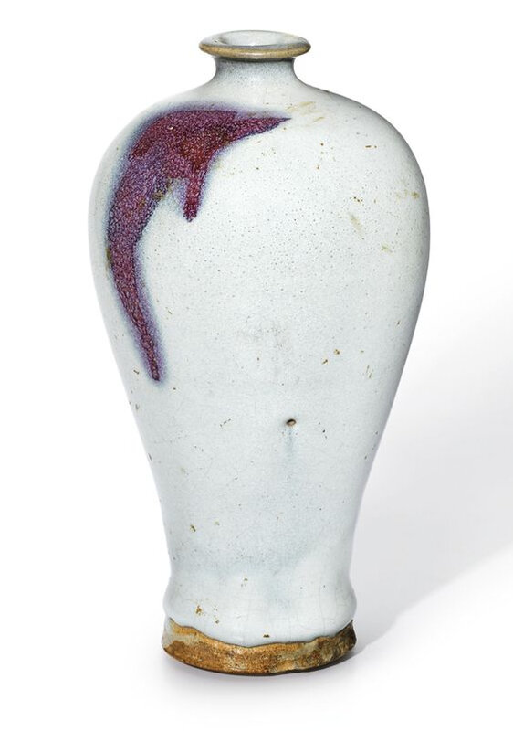 A small Junyao purple-splashed meiping, Song-Jin dynasty (960-1234)