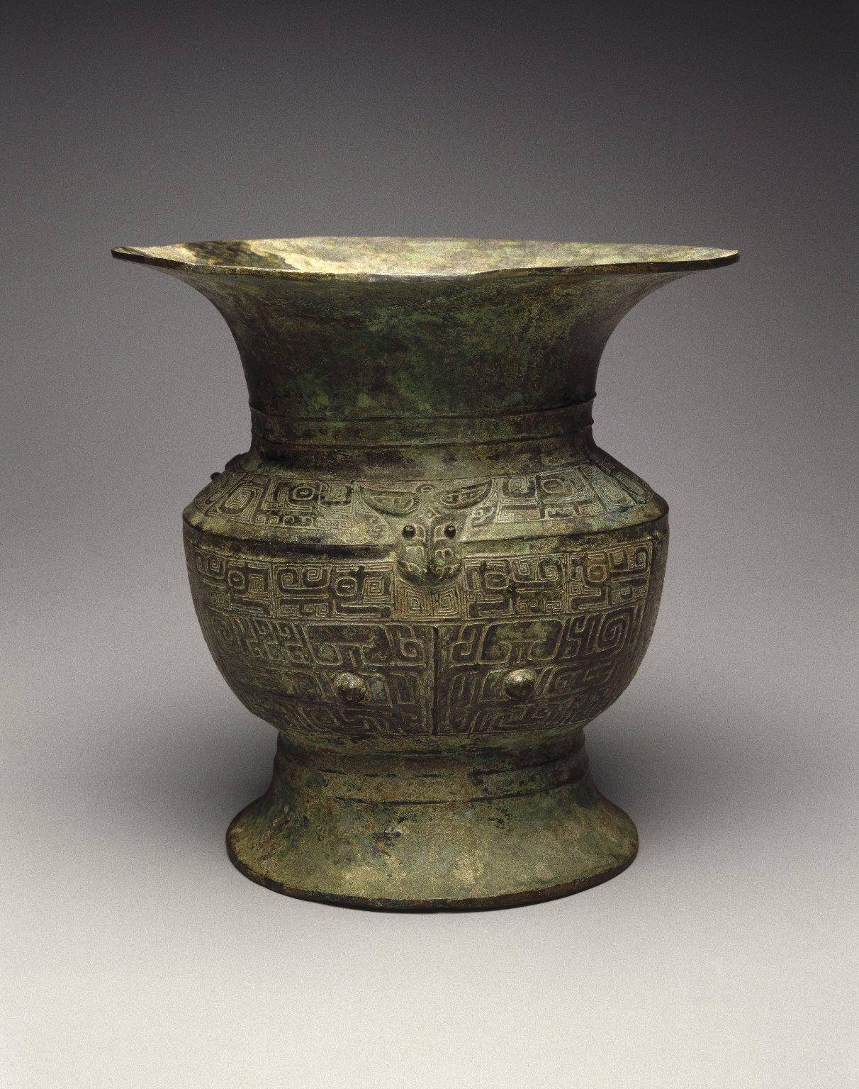 Ritual Wine Vessel (Zun), ca
