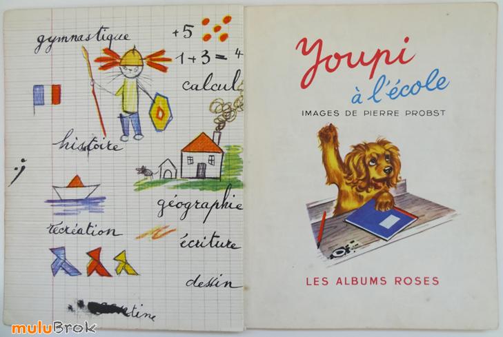 YOUPI-à-l'école-1955-3-muluBrok