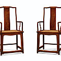 A pair of huanghuali 'southern official's hat' armchairs, nanguanmaoyi, 17th-18th century
