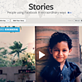 Facebook stories: le nouveau né de facebook