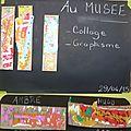 Atelier artistique au musée