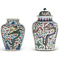Two wucai jars, transitional period, 17th century