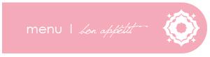 menu_etiquette_rose
