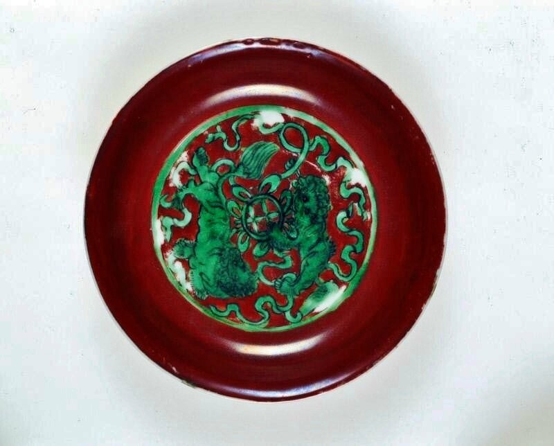 Dish with lions, Ming dynasty (1368-1644), Reign of the Jiajing emperor (1522-1566)