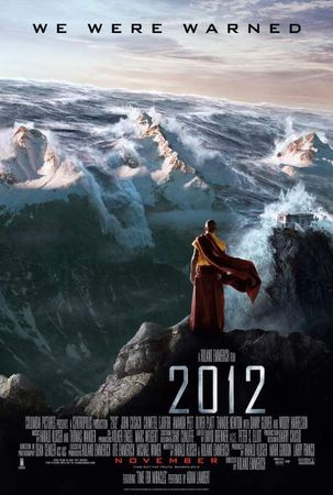 2012_poster_07