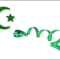 L'islam: une religion sur mesure... pour son fondateur!