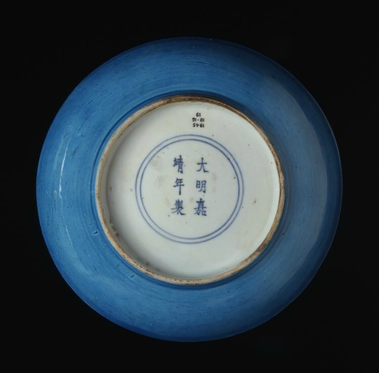 Porcelain dish with monochrome turquoise glaze and ground-down rim, Ming dynasty, Six-character Jiajing reign mark in underglaze blue and of the period (1522-1566)