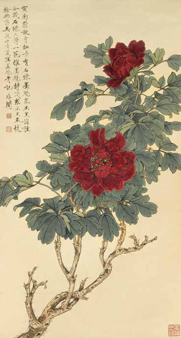 Yu Feian (1888-1959), Red Peony, 1948