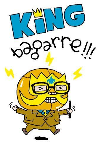 king_bagarre