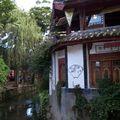 Lijiang et le parc de l'étang du dragon noir - 丽江市 - 黑龙谭公园
