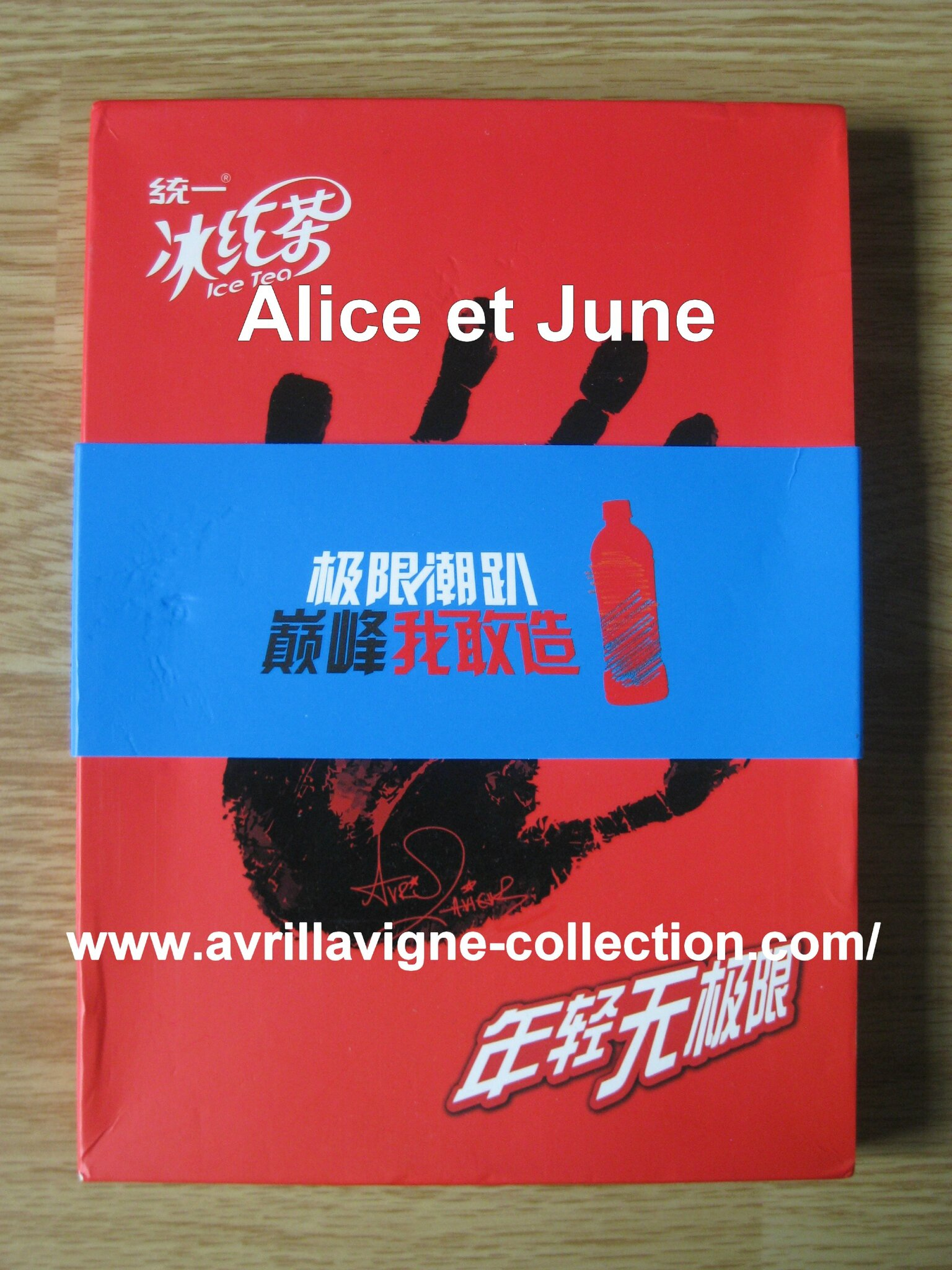 Ice Tea product - DVD promotionnel avec poster - Chine (2013)