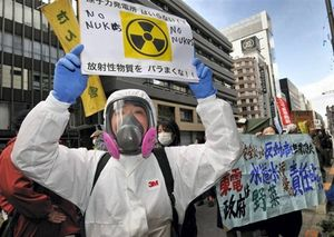 Manif_anti_nucl_aire_Tokyo_24_avril_2011