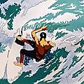 surf (12)