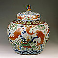 Covered jar decorated with goldfish and aquatic plants, ming dynasty, jiajing period, 1522 - 1566