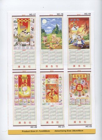 Calendriers_2007_005
