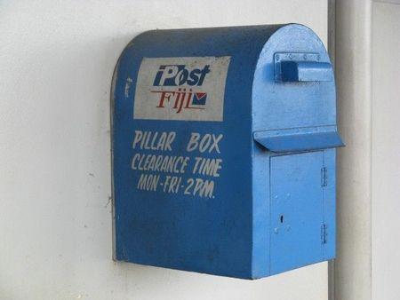 Pillar Mail Box
