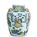 A rare wucai 'palace ladies' jar, shunzhi-early kangxi (1644-1722)