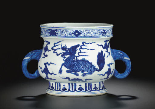 A blue and white censer, Ming dynasty, 16th century